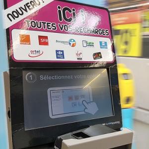 Borne interactive LRD distribution de catalogue Carrefour